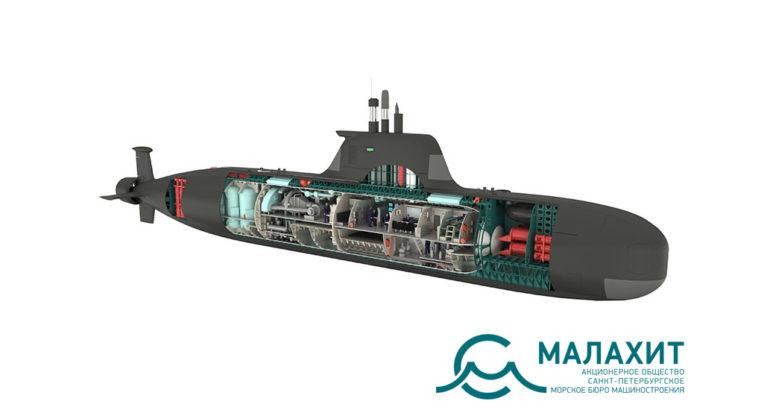 Serval P-750B submarine