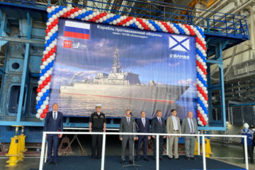 Sredne-Nevsky Shipyard Lays Keel of 8th Alexandrit-class MCM Vessel for Russian Navy