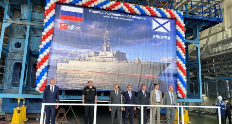 Sredne-Nevsky Shipyard Lays Keel of 8th Alexandrit-class MCM Vessel for Russian Navy
