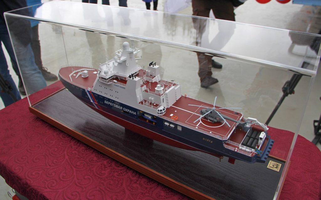 Vyborg Shipyard Lays Keel of Project 23550 Icebreaker for Russian Coastguard