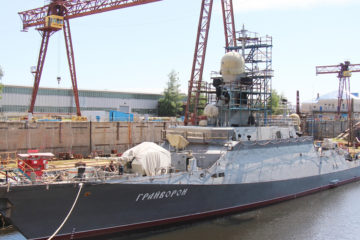 Russian Black Sea Fleet Buyan-M-class Corvette 'Graivoron' Starts Sea Trials