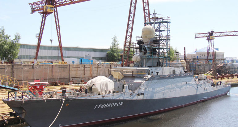 The Graivoron Buyan-M-class corvette of project 21631 built for the Black Sea fleet