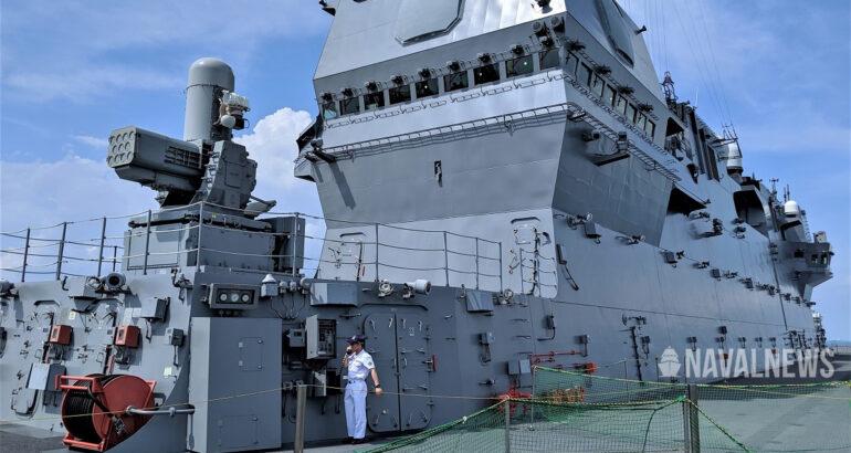 SEARam launcher aboard JS Izumo