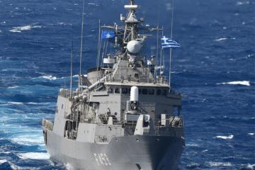NATO Operation Sea Guardian focused patrols sail the Eastern Mediterranean