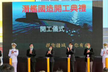 Taiwan Starts Construction of New IDS Submarine for ROC Navy
