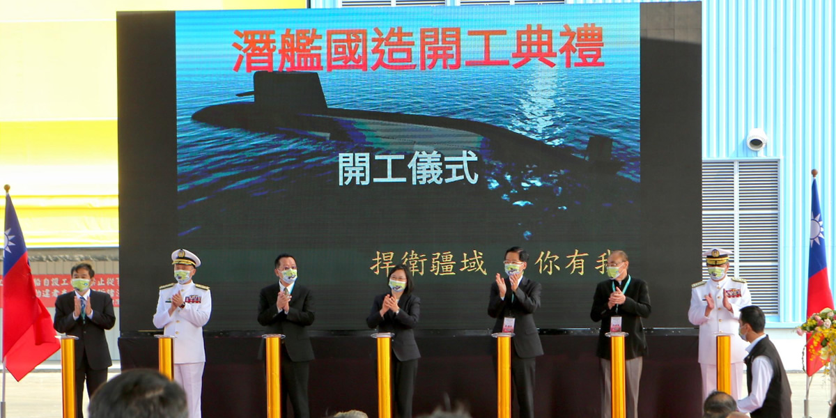 Taiwan Starts Construction of New IDS Submarine for ROC Navy - Naval News