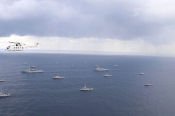 U.S. Navy and Japan Maritime Self-Defense Force Conduct Large Mine Warfare Exercise