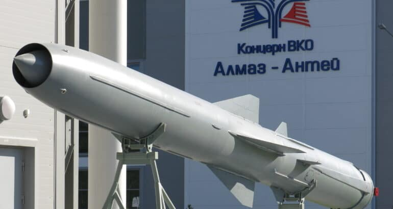 Russian supersonic anti-ship cruise missile P-800 Onyx