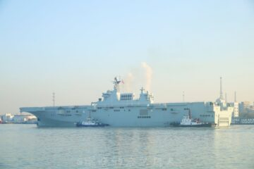 China's Second Type 075 Landing Helicopter Dock Started Sea Trials