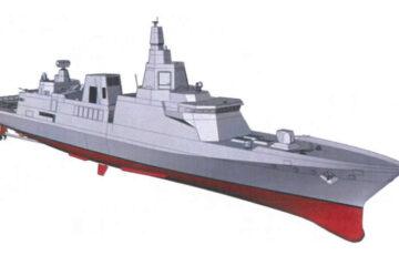 Taiwan's CSBS Unveils New Frigate Design for ROC Navy