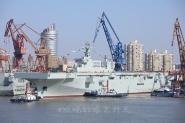 China Launches 3rd Type 075 LHD For The PLAN