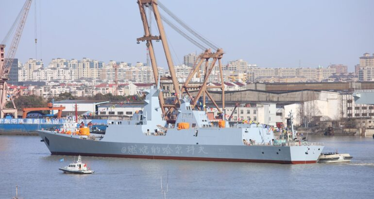 Chinese Shipyard Launches 2nd Type 054 AP Frigate For Pakistan Navy