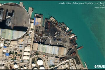 Mysterious Ship In Iranian Shipyard Is Likely IRGC's New Flagship