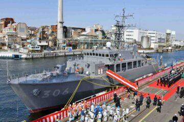 """JMSDF Commissions Third Awaji-class Minesweeper """"JS Etajima"""""""