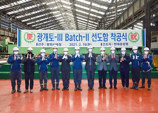 KDX III Batch II first steel cut ceremony.