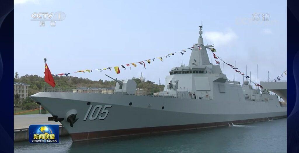 Type 055 Destroyer Dalian (105)