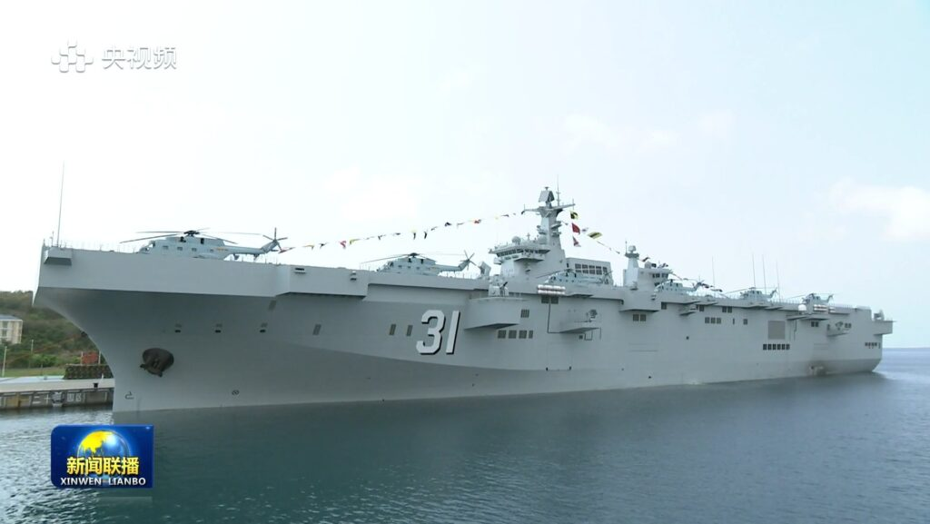 Type 075 LHD Hainan (31)