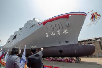 Taiwan's First LPD Launched by Local Shipbuilder CSBC