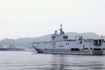 Training Phase of ARC21 Combined Amphibious Exercise Begins in Japan