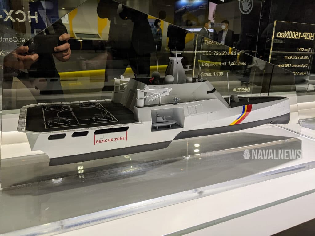 MADEX 2021 HHI Unveils HCX-21 Trimaran for Navies and Coast Guards 2