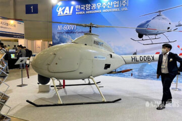 MADEX 2021: KAI showcased its Night Intruder NI600VT VTOL UAV