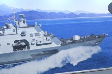 DEFEA 2021 Video: Hellenic Navy's Future Frigate
