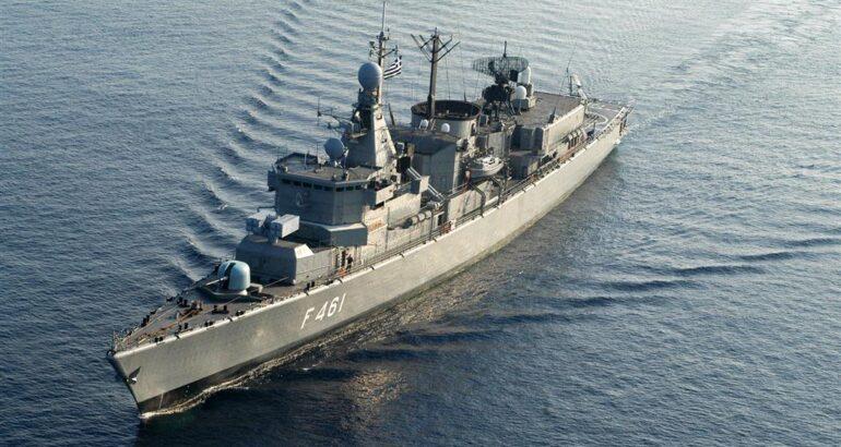 Hellenic Navy Elli-class frigate Navarinon