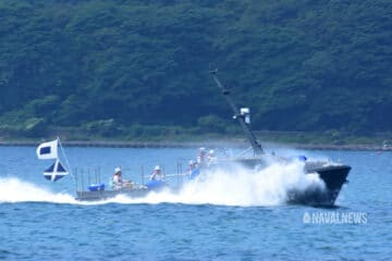New USV for Japan's Mogami-class FFM Frigate Breaks Cover