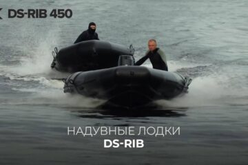 Russian Shipyard Unveiled New Rigid Inflatable Boat
