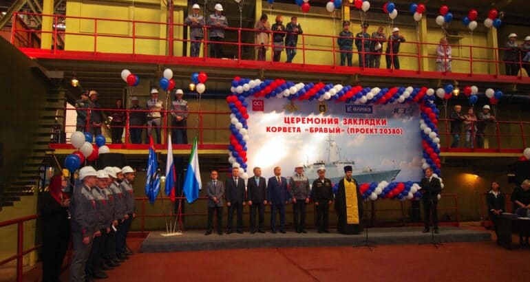Russian Shipyard Lays Keel of Steregushchiy-class corvette Bravy