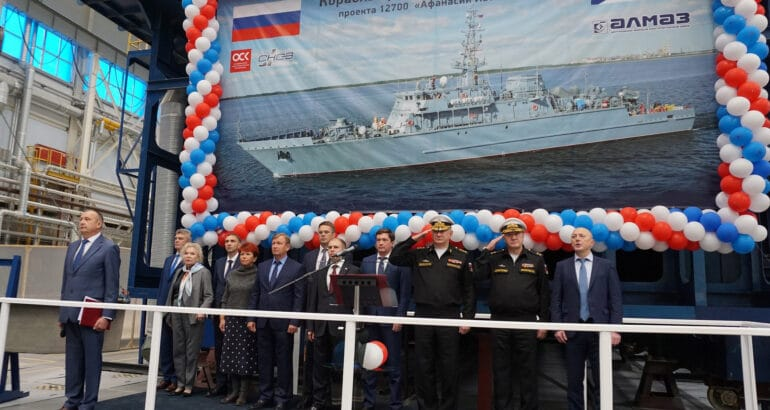 Russian Shipyards Lays Keel of 9th Alexandrit-class MCM Vessel