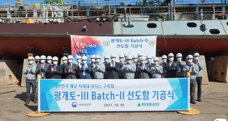 South Korea's HHI Lays Keel of New KDX III Batch II Destroyer For ROK Navy