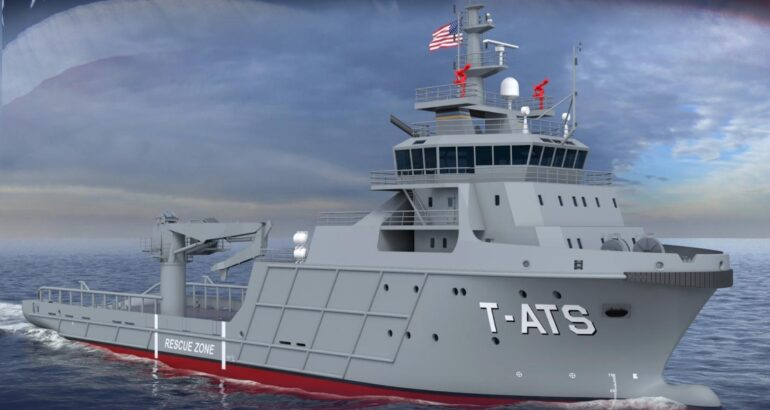 T-ATS Towing Salvage and Rescue Ship US Navy